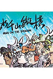 Man on the Dragon