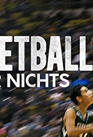 Basketball or Nothing (Dizi)