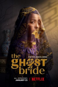 The Ghost Bride (Dizi)