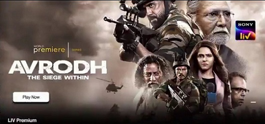 Avrodh: The Siege Within (Dizi)