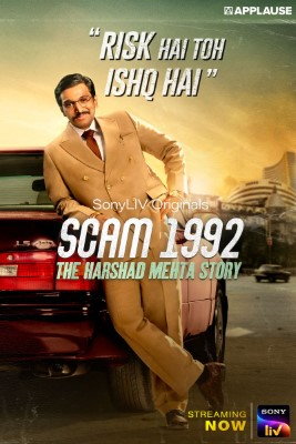 Scam 1992: The Harshad Mehta Story (Dizi)