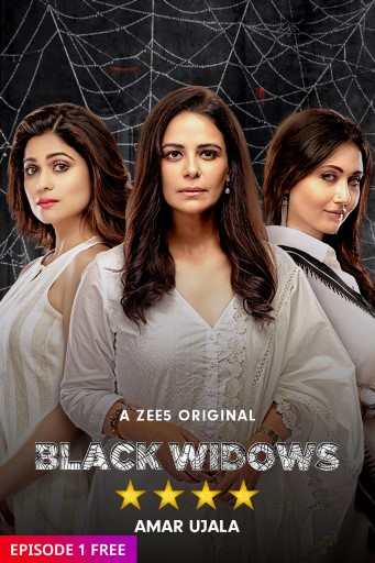 Black Widows (Dizi)